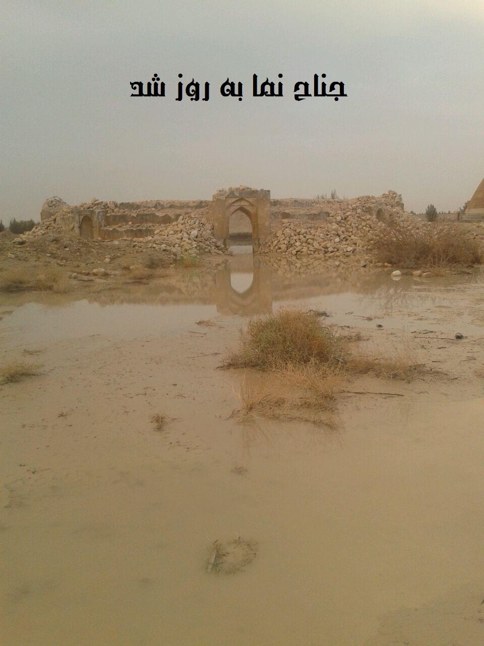 باران رحمت مهر ۹۳ ( کهتویه)